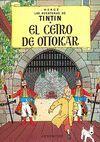 CETRO DE OTTOKAR   TINT CART   7