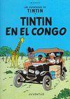 TINTIN EN EL CONGO TINT CART   1